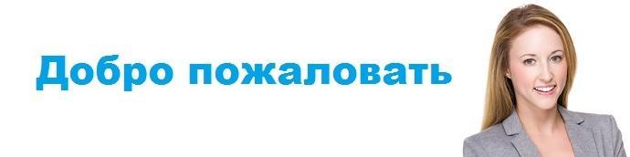 Публикации на русском языке